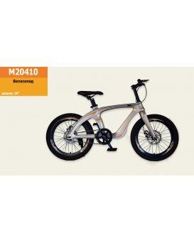 Велосипед детский 2-х колес. 20 дюймов, рама из магниевого сплава, подножка, ручной тормоз, золото