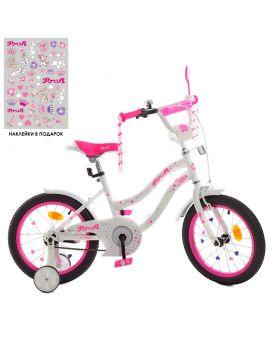Велосипед детский 2-х колесный 18 дюймов «PROF1 Star» звонок, дополнительное колесо, бело-малиновый