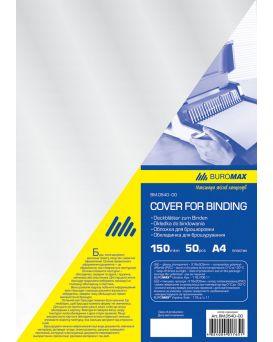Обложка для брошюрования, прозрачная А4, 150 мкм