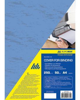Обложка для брошюрования, картонная под кожу А4, синяя, 250 гр / м2