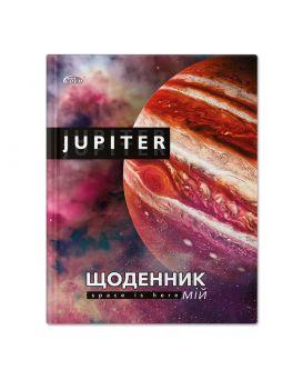 Дневник 48 л., № 7024 «Юпитер» ТМ Gold Brisk