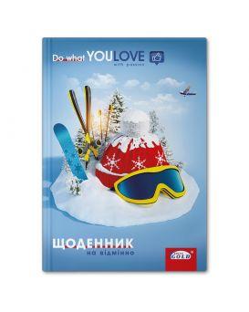 Дневник 48 л., № 72020 «Спортивная зима» ТМ Gold Brisk