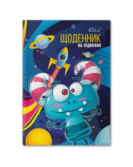 Дневник 48 л., № 72125 «Космический друг» ТМ Gold Brisk