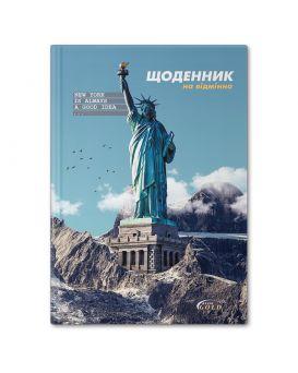 Дневник 48 л., № 72127 «Статуя Свободы» ТМ Gold Brisk