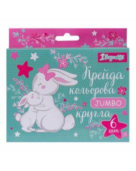 Мел цветной 6 шт. «Bunny» JUMBO, ТМ 1 Сентября