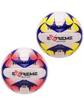Мяч волейбольный «Extreme Motion» PU, 280 грамм, сетка + игла в комплекте, в ассортименте