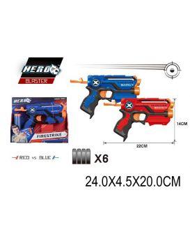 Бластер стреляет поролоновыми снарядами, в ассортименте, в коробке 24х4,5х20 см