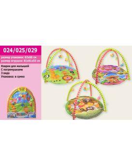 Коврик для младенца с погремушками на дуге, в ассортименте, в сумке 62х66 см