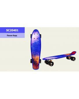 Пенни борд 56х15 см, дымящаяся колеса, 22 дюйма «Галактика»
