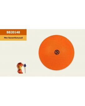 Мяч баскетбольный, размер №5, резиновый, 417 гр., оранжевый