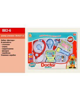 Набор «Доктор» стетоскоп, медицинские инструменты, шприц, фонарик, аксессуары, в коробке 36х4х27 см