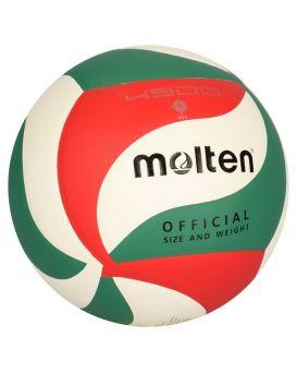 Мяч волейбольный, официальный размер 270х290 гр., ПУ, ламинированный, в пакете