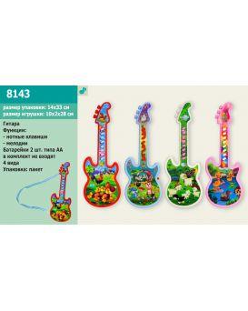 Гитара 28 см, на батарейке, пластиковая, в ассортименте, в пакете 14х33 см